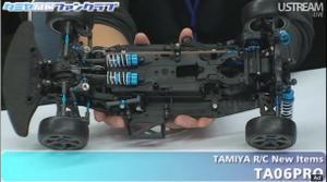Tamiya_live01